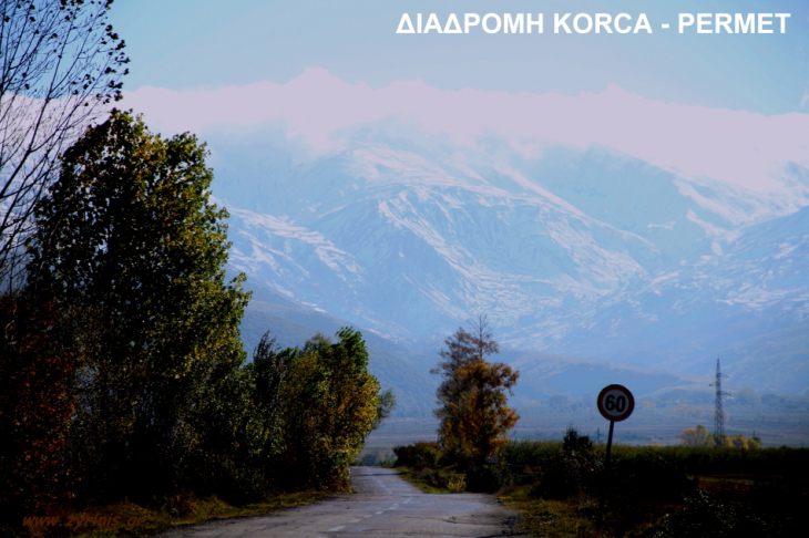 Albania - On the road to Permet 001