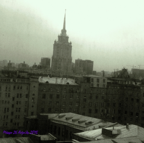 Russia - Moscow 001