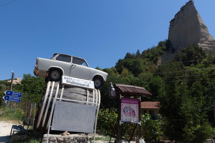 Bulgaria - On the way to Pirin 001