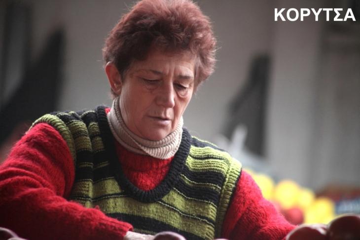Albania - Korca 001