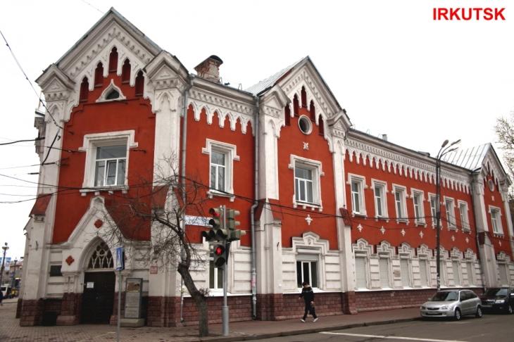Russia - Irkutsk 001