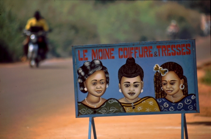 West Africa - Logo 001 - Benin - Abomey