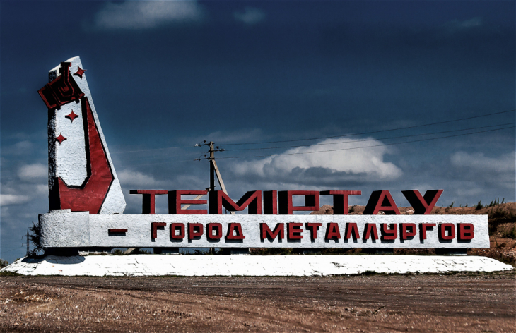 Kazakhstan - Temirtau 002