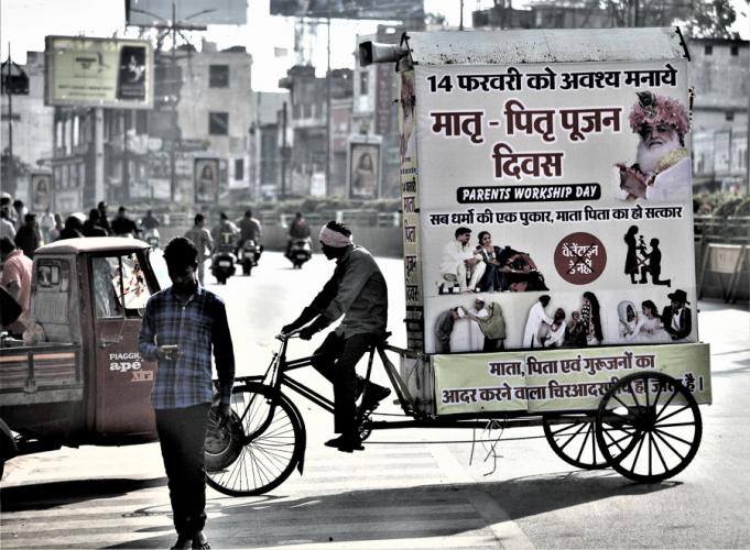 India - Chhattisgarh 002 - Raipur