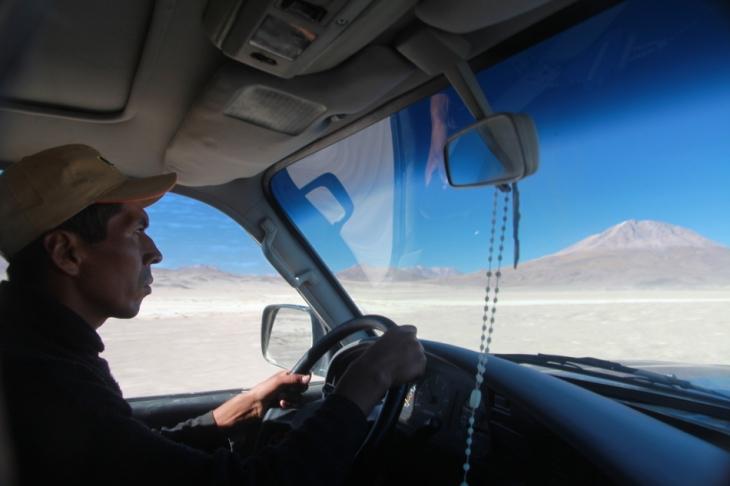 Bolivia - Itinerary Sur Lipez-Tupiza 002 / On the road to NP Eduardo Avaroa check-point