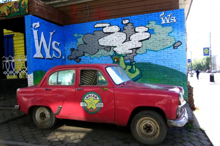 Russia - Perm 003