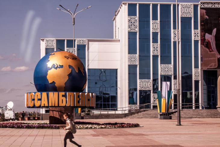 Kazakhstan - Karaganda 003