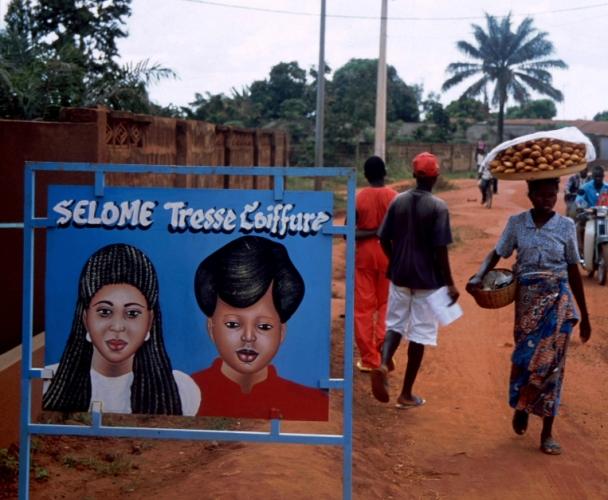 West Africa - Logo 004 - Benin - Abomey