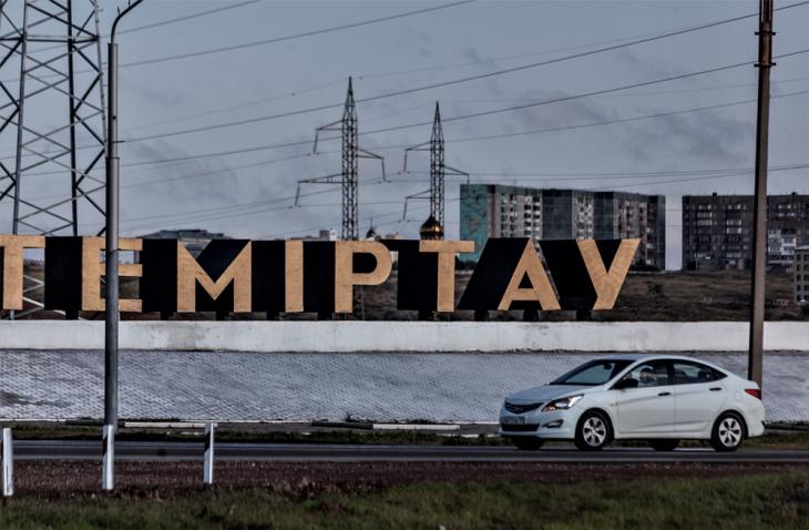 Kazakhstan - Temirtau 006