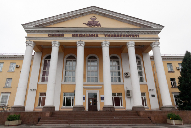 Kazakhstan - Semipalatinsk 007 - Medical university
