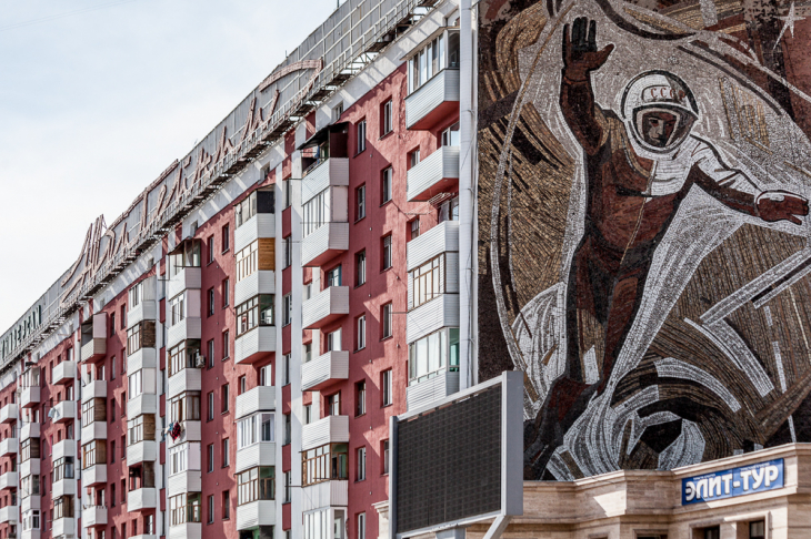 Kazakhstan - Karaganda 007