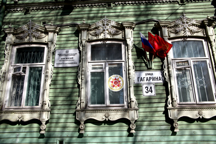 Russia - Tomsk 009