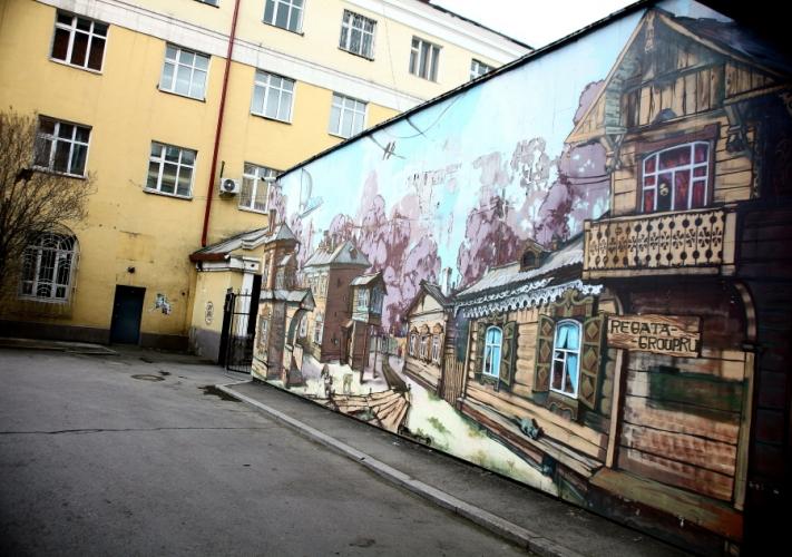 Russia - Irkutsk 009