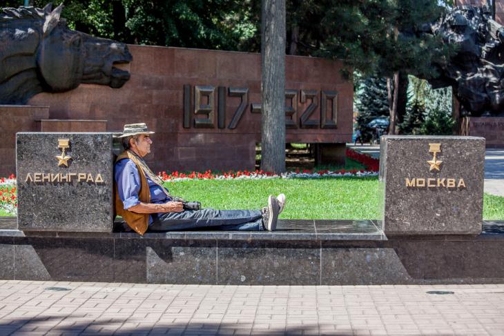 Kazakhstan - Almaty 012