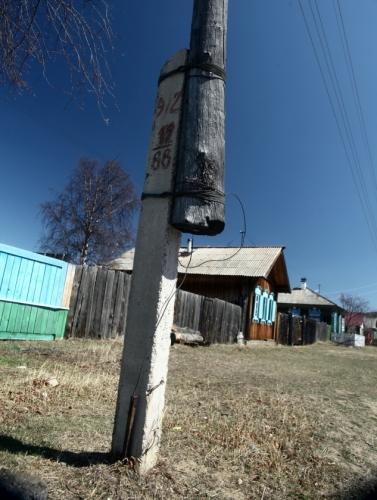 Russia - Buryatia 015 - East Baikal