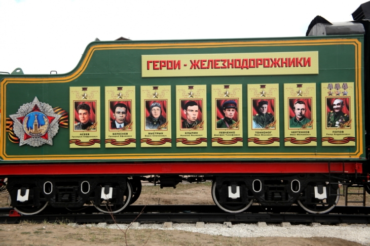 Russia - Ulan Ude 016