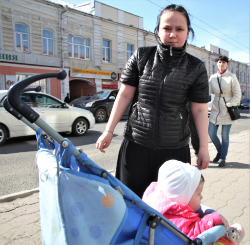 Russia - Tomsk 019
