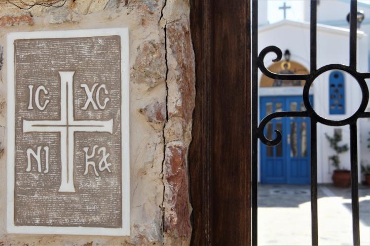 Greece - Astypalaia 025 - Maltezana