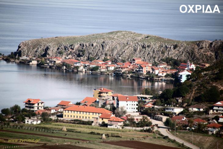 Albania 027 - Ohrid lake