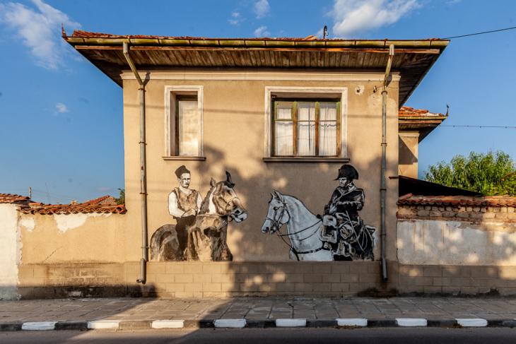 Bulgaria - Staro Zhelezare 027