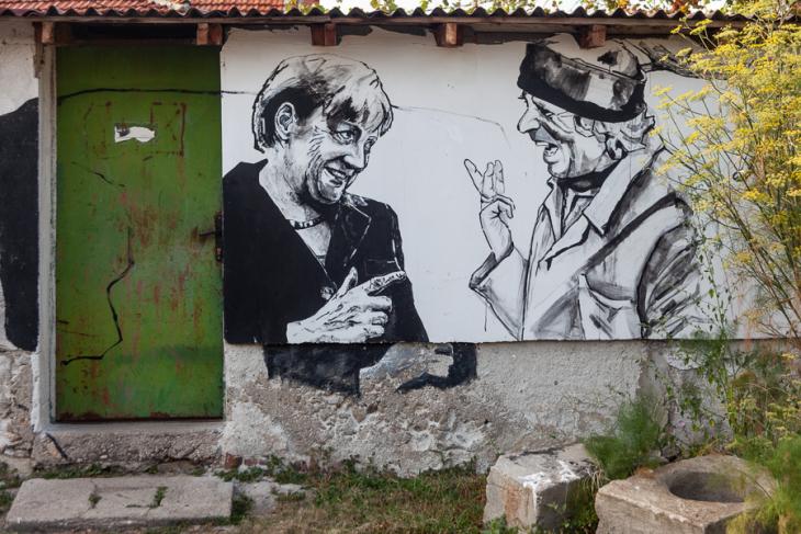 Bulgaria - Staro Zhelezare 031