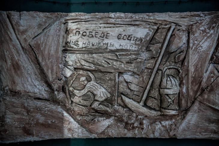 Kazakhstan - Karlag Museum in Dolinka 034
