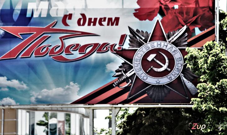 Transnistria 038 - Camenca