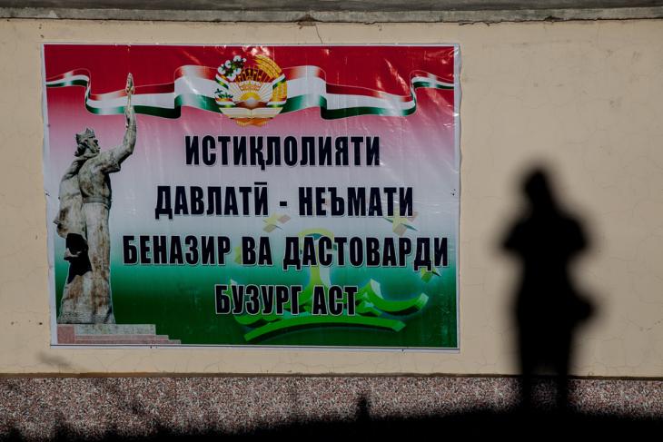 Tajikistan - Murgab 040