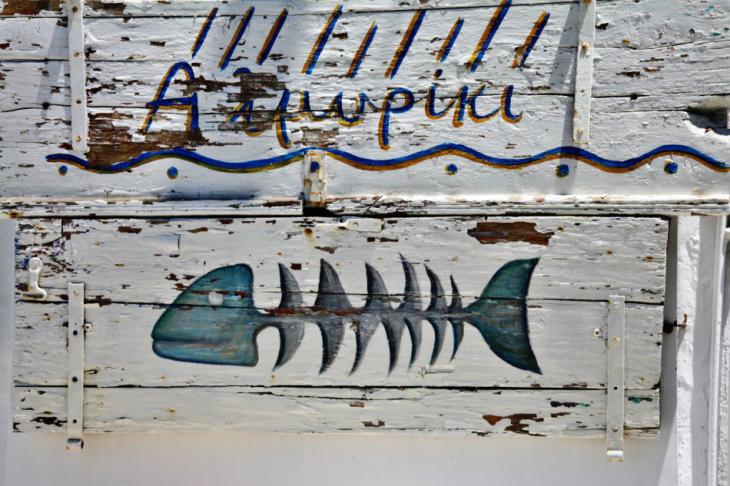 Greece - Amorgos 041 - Katapola