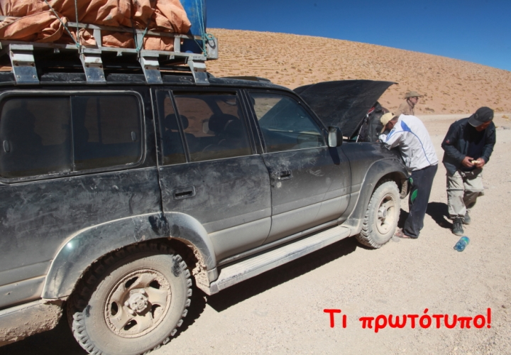 Bolivia - Itinerary Sur Lipez-Tupiza 044 / Camino de las Joyas