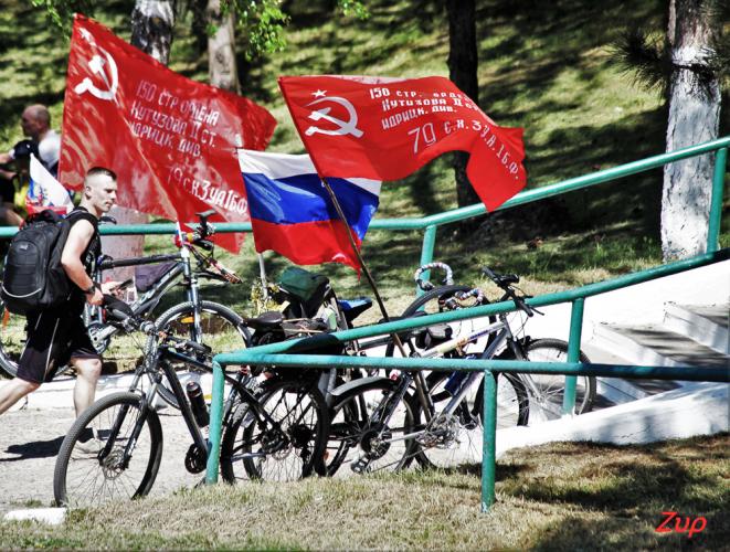 Transnistria 047 - Rascov