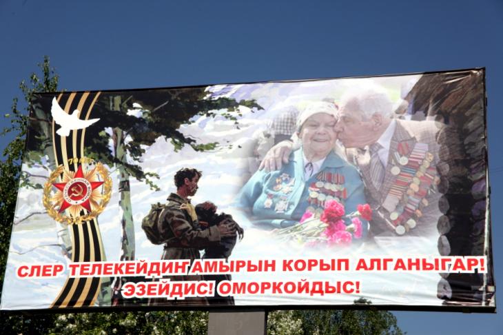 Russia 028 - Gorno Altaisk
