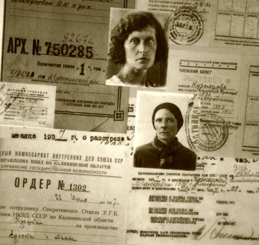 Russia - Gulag Perm-36 - 066