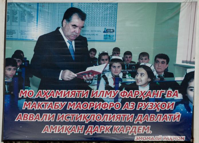 Tajikistan 072 -Khorog