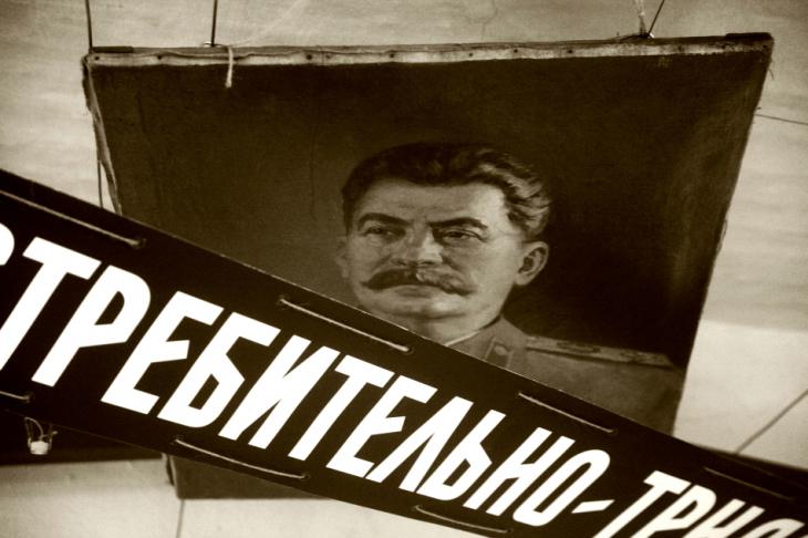 Russia - Gulag Perm-36 - 074