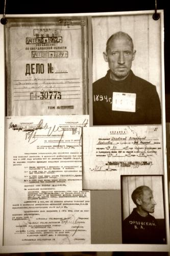 Russia - Gulag Perm-36 - 076