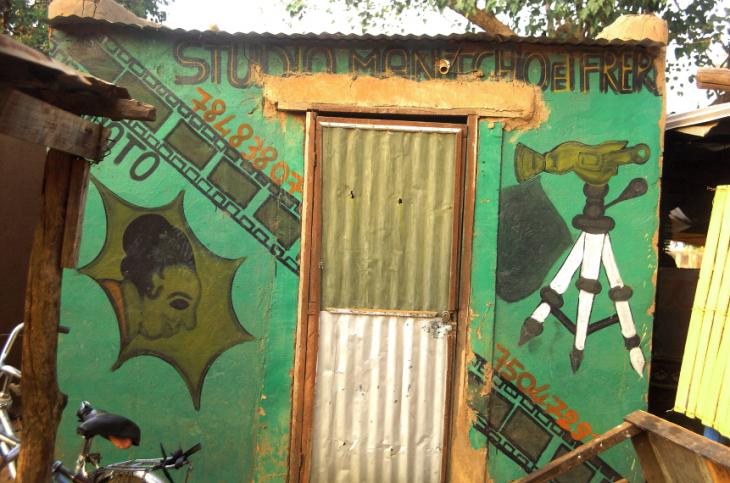 Burkina Faso -Tiebele 078