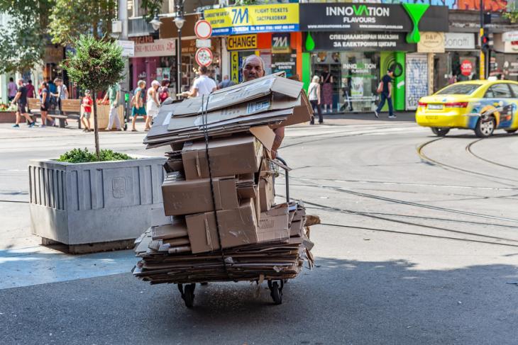 Bulgaria - Sofia 080