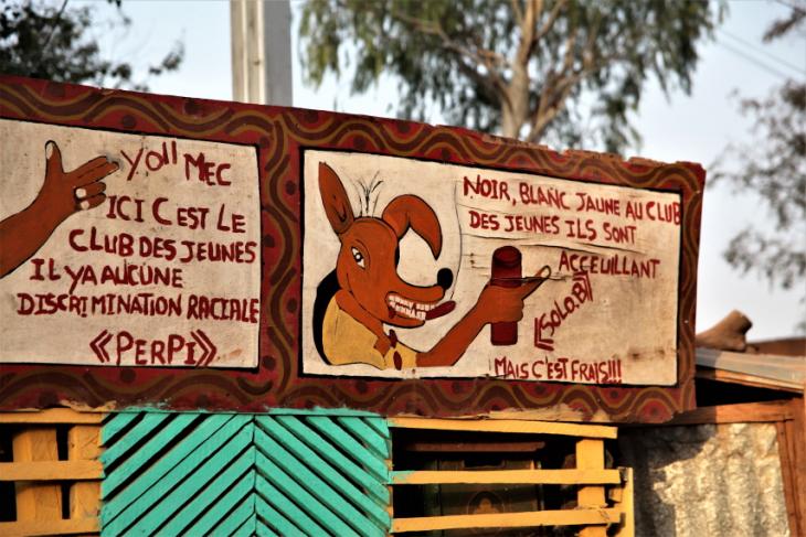 Burkina Faso -Tiebele 082