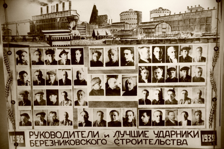 Russia - Gulag Perm-36 - 082