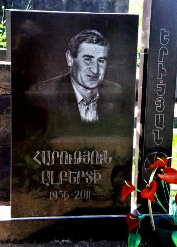 Armenia 084 - Sanahin