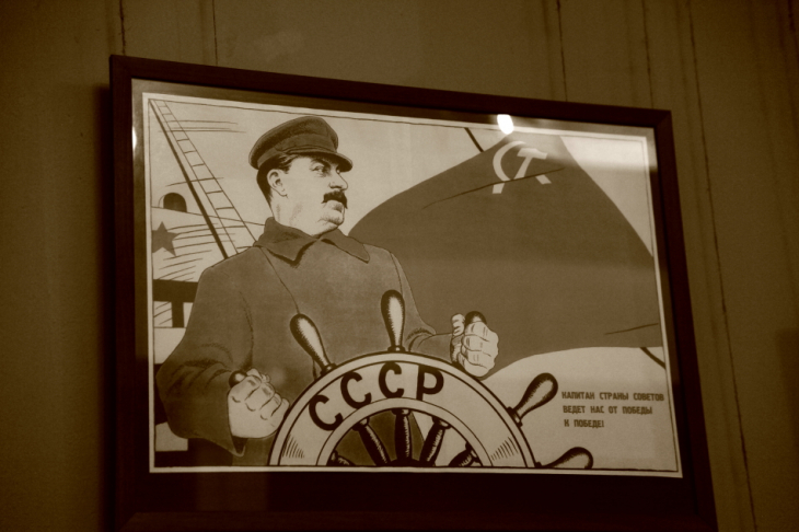 Russia - Gulag Perm-36 - 084