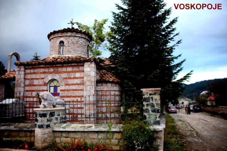 Albania - Korca 086 - Voskopaje