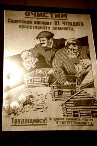 Russia - Gulag Perm-36 - 086