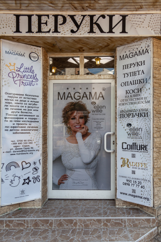 Bulgaria - Sofia 087