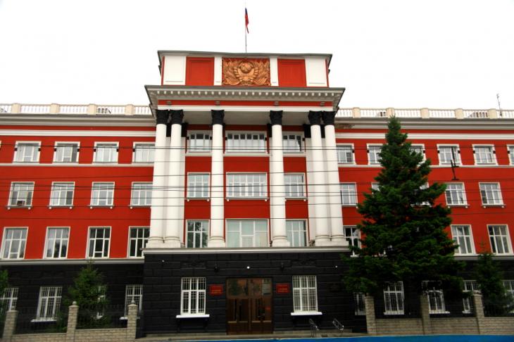 Russia 001 - Barnaul
