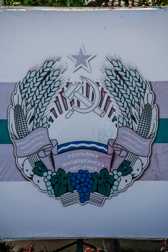 Transnistria 090 - Grigoriopol
