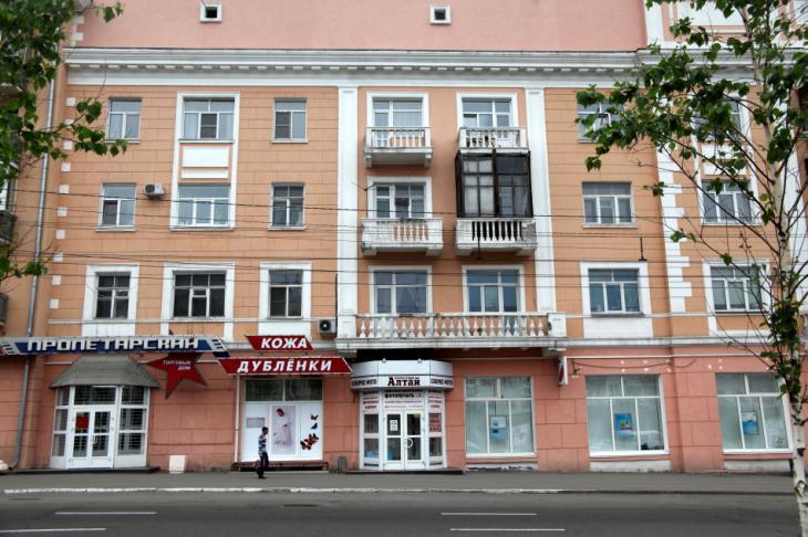 Russia 008 - Barnaul