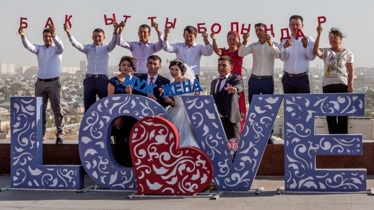 Kazakhstan - South 094 - Shymkent