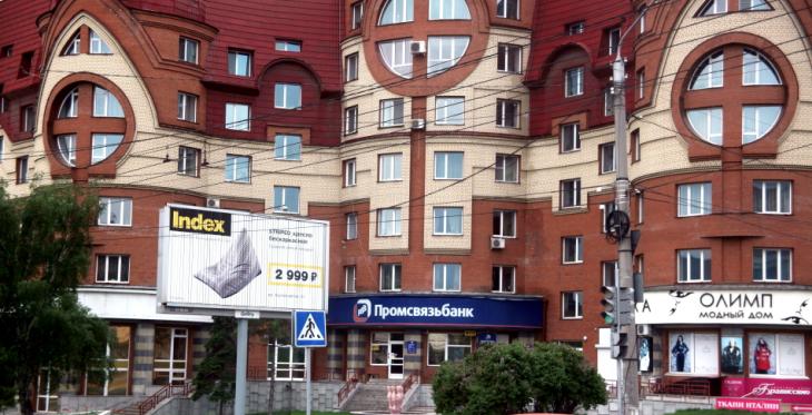 Russia 013 - Barnaul